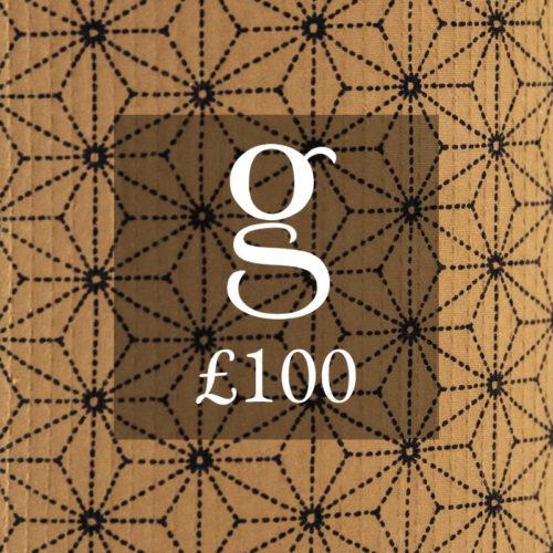 £100 Voucher Image Grace Sisters