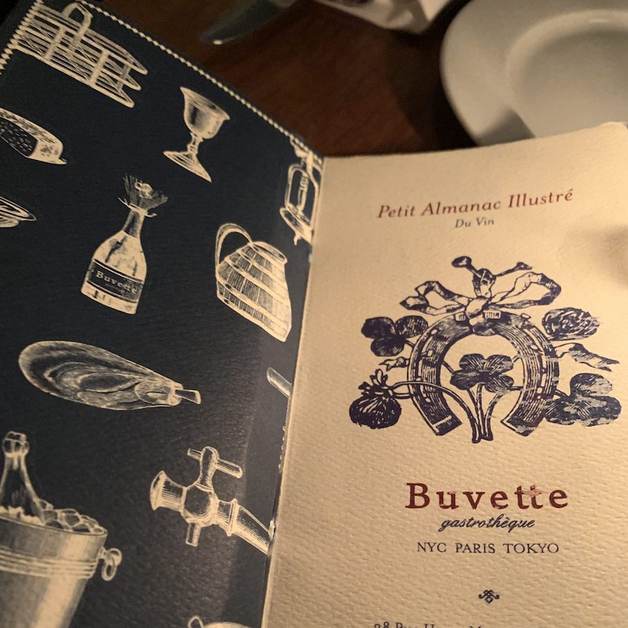 French Book - Style & Stories